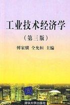 全新正版《工业技术经济学 》功夫鱼 价格:19.40