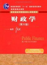 全新正版《普通高等教育十一五国家级规划教材?财政学 (平装) 》 价格:27.50