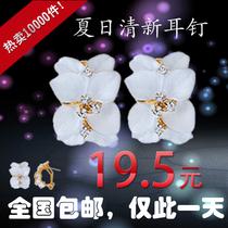 韩国进口耳钉 夸张夜店OL时尚耳扣 花朵水钻可爱 耳环耳饰女 包邮 价格:73.00