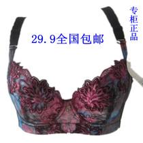 特价包邮 新美婷正品薄软杯大杯胸调整型女士文胸内衣 胸罩5079 价格:29.90