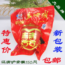 爱润堂满月喜蛋 卤蛋 包装  鸡蛋 批发 红蛋 宝宝满月3礼盒  喜蛋 价格:0.70