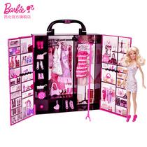 芭比娃娃Barbie梦幻衣橱手提礼盒 生日礼物 女孩儿童玩具官方正品 价格:299.00
