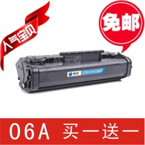 惠普 6L硒鼓 hp  LaserJet 5L 6LSE 5ML 3100 3150 C3906F硒鼓 价格:56.00