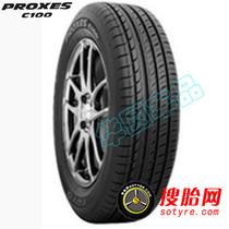 全国包邮包安装 东洋轮胎 215/70R16 C100 海马普力马三菱欧蓝德 价格:785.00