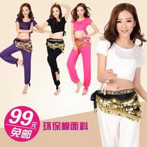 包邮肚皮舞服装练习服套装新款 演出服 腰链灯笼裤 跳舞蹈服舞衣 价格:99.00