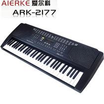 爱尔科61键专业电子琴ARK-2177 儿童电子琴 教学小钢琴 送大礼包 价格:188.00