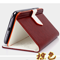 大显启辰200 5.3寸手机皮套 保护套 外壳卡包 左右开 通用保护壳 价格:24.00