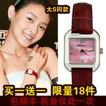 伯尼 品牌女表 优雅时尚 贝壳面 真皮表带 实心钢表壳 休闲女表 价格:328.00