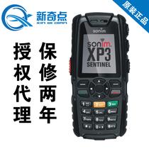 正品sonim xp3 sentinel 哨兵安全卫士 限量版超越路虎S1三防手机 价格:2122.36