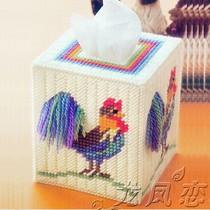 裁剪/立体绣十字绣套件/粗毛线绣不露白/彩色大公鸡纸巾盒B357 价格:16.80