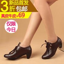 新款单鞋中跟鞋粗跟系带圆头鞋真皮鞋女鞋裸靴 靴子女春秋短靴 价格:89.00