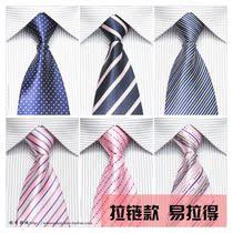 韩版英伦懒人领带男士易拉得拉链款正装领带白领职业装工服领带 价格:5.00