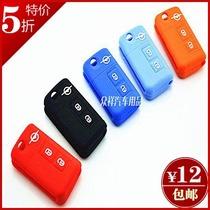 包邮海马2012新款普力马 福美来三代 骑士 海马7S3 硅胶钥匙包套 价格:12.00