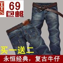 秋冬季新款时尚男士牛仔裤男 水洗做旧男裤 修身全棉免烫长裤男潮 价格:69.42
