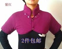 秋冬男女保暖护肩 夹棉坎肩 肩周炎 老年人 坐月子护肩 领子可拆 价格:32.50