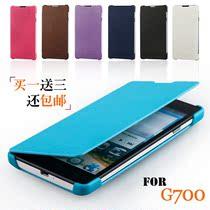 华为g700手机套 潮 华为g700手机壳 华为g700手机皮套 G700保护套 价格:31.00