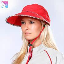 Actionfox女士夏天帽子防紫外线防晒帽女士遮阳帽大沿太阳帽1739 价格:79.00