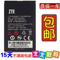 包邮!中兴F105 F106 F120 F152 GF160 H520原装手机电池 电板 价格:13.50