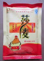 四川特产莎麦鸡精454g 鸡精调味料 调料 国莎鸡精 价格:15.50