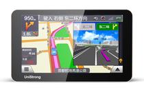 任我游+N710+7寸高清+GPS导航仪+秒杀智能查询+调频语音播报 包邮 价格:699.00