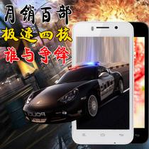 金立 GN708W Gionee/金立 GN708T风华2代 四核智能手机 特价促销 价格:750.02