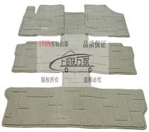 别克GL8专用汽车脚垫老款陆尊7座新款豪华商务车原装圈绒绒面地毯 价格:266.00
