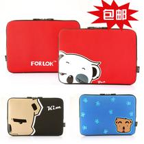 品牌笔记本电脑包女士内胆包12寸13寸14寸电脑内胆套笔记本包包邮 价格:48.00