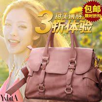 2013女包新款大包 女士包包2013新款 潮 手提包斜跨包邮单肩包女 价格:99.00