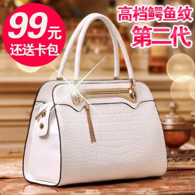 女士包包女包新款2013女包新款手提包大包单肩包潮欧美 斜挎包 女 价格:99.00