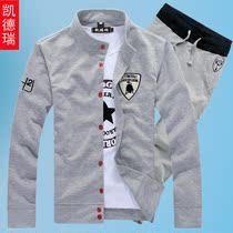 春秋款 男式卫衣套装 男外套男士卫衣立领韩版修身休闲运动套装潮 价格:68.00