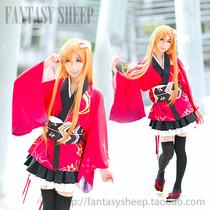 范特西  俺妹 高坂桐乃 豪华和服版  cosplay服装  现货 价格:248.00