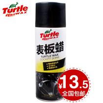 龟牌 表板蜡 龟博士汽车仪表蜡 汽车用品去污上光仪表盘蜡G-365 价格:13.50