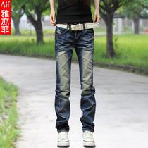 雅亦菲 2013夏秋装韩版潮显瘦水洗磨白休闲直筒牛仔裤女长裤1001 价格:79.00