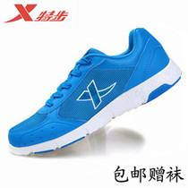 包邮特价13年新款特步正品休闲鞋 男鞋跑鞋 超纤皮网面运动鞋 价格:105.00