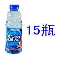 [整件54元]乐百氏脉动维生素饮料15瓶/箱 水蜜桃味/青柠/荔枝味 价格:3.80