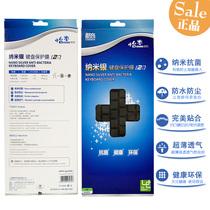 酷奇 华硕N76 键盘保护膜N61JQ N71 G60 G72 G73专用纳米银键盘膜 价格:30.00