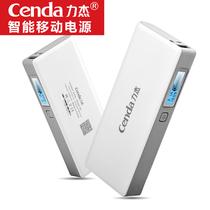 力杰V8手机移动电源 iphone4s苹果5三星充电宝器10000毫安 正品 价格:99.00