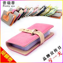 特价银行卡包女式多卡位男女士放卡片包韩版韩国可爱超薄卡套卡夹 价格:15.98