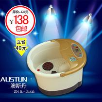 澳斯丹 新款足浴器按摩加热沐足浴盆泡脚盆洗脚盆 正品特价包邮 价格:138.00