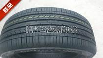 高性能轮胎235/55R17 奔驰s/c级途观奥迪A8/A8L宝马X3 价格:450.00