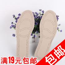 19元包邮 真皮鞋垫 牛皮男士女士透气皮鞋垫除臭吸汗减震鞋垫 价格:9.90