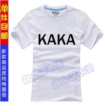 皇家马德里队卡卡罗纳尔多t袖男圆领短袖t恤运动T��足球衣服t�� 价格:43.00