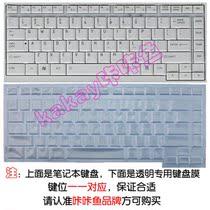 东芝 L536,L537,l538 笔记本专用凹凸透明带键位键盘保护贴膜/套 价格:9.90