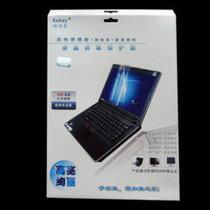 KAKAY/惠普HP DV6-1123TX 笔记本专用防辐射屏幕保护贴膜 价格:58.41