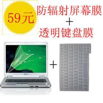 联想lenovo C100 透明键盘膜+防辐射屏幕保护贴膜 2件装省10元 价格:58.41