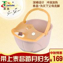 红泰昌足浴盆正品TC-2055洗脚盆泡脚盆浴足器TC-200同款特价包邮 价格:169.00