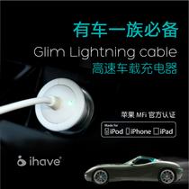ihave 苹果5充电器 iPhone5车充 iPad4车载充电器苹果5代车充电器 价格:122.00