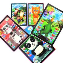 触摸屏3d金杰猫汤姆猫三款 佳都儿童早教智能音乐益智玩具2岁以上 价格:45.00