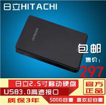 【包邮】日立 touro 2.5寸 500G移动硬盘usb3.0 500gb硬盘 正品 1 价格:293.09