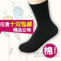 秋冬 纯黑色棉袜 女 女袜 袜子 纯棉 全棉袜 短袜 黑色袜子纯棉袜 价格:3.59